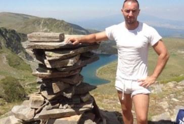 Хекимян стана дъновист,    журналистът лекува депресия на Рилските езера