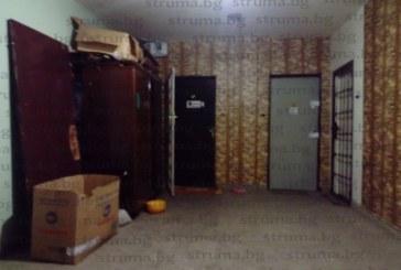 STRUMA.BG с подробности за убийството в Кюстендил