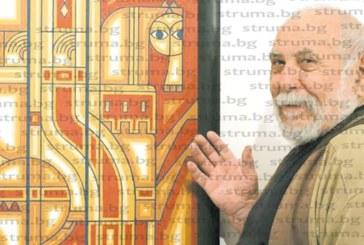 """Авторът на знака на маскарадните игри """"Сурва"""", пернишкият художник Филип Седефчев, откри поредна самостоятелна изложба"""