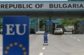Информация за трафика на българските гранични  пунктове