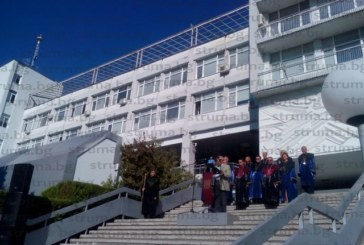 Министърът на образованието откри академичната година в ЮЗУ – Благоевград