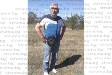 Страх от зараза скова дупнишко село заради разлагащ се труп на жребче