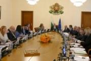 150 чиновници взимат по-голяма заплата от Бойко Борисов