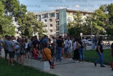"""Над 300 възражения срещу намеренията на """"Топлофикация Перник"""" да изгаря боклуци"""