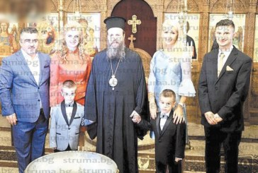 """Митрополит Серафим кръсти близнаците на началничката в ДФ """"Земеделие"""" Е. Ташкова, дари ги със златни разпятия"""