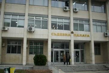 Отнеха имущество за 535 хил. лв. от обвинен в лихварство и черно тото в Гоце Делчев
