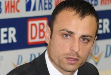 Димитър Бербатов сложи край на футболната си кариера