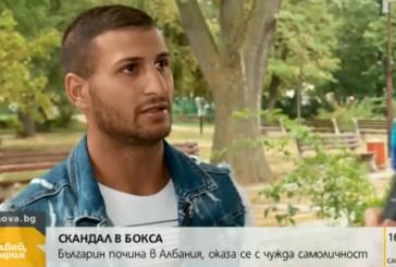 Исус Величков: Братовчед ми излизаше на ринга, за да падне