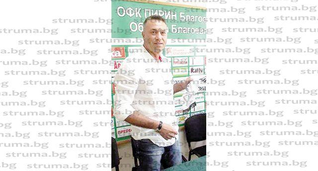 Екснаставникът на орлетата Н. Матушев съветва феновете в Благоевград: Не псувайте своите футболисти, а ги обичайте