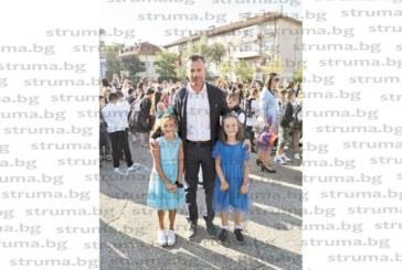 Дъщерята на бизнесмена Андон Тодоров, Ани Йорданова, прекрачи за първи път прага на класната стая