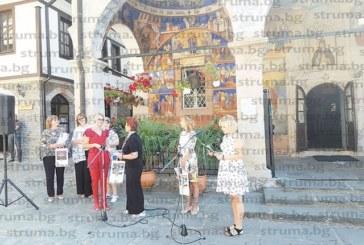 Кюстендилски поетеси четоха най-новите си стихове в македонски манастир