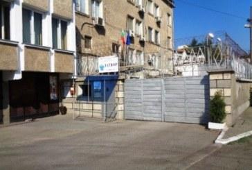 Вкараха дрога в Бобовдолския затвор