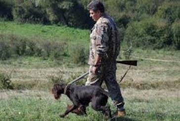 МВР с кървави данни за 54 убити ловци
