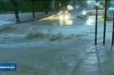 Нови наводнения в Испания