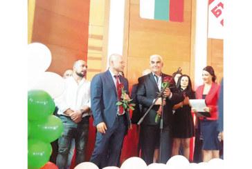 На стилно парти БСП –  Дупница стартира  предизборната кампания