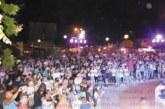 Хиляди се веселиха на младежки събор в Крупник
