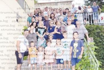 Родова среща събра 80 наследници на популярна брежанска фамилия, старейшината Г. Томанов предаде щафетата на 2-г. Атанасия