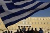 Обявиха общонационална стачка в Гърция на 24 септември