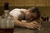 Пиян без да си пил. Възможно ли е?