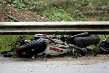 Смърт на пътя Кюстендил – София! 29-г. мъж от кюстендилско село загина в катастрофа