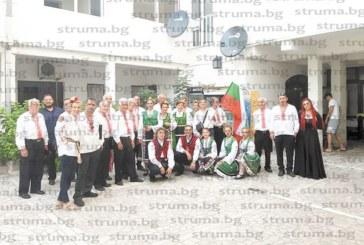 Дупнишки хористи вдигнаха на крака публиката на фестивал в Черна гора