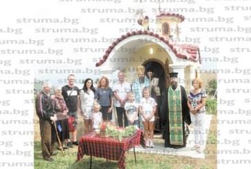 Владиката Серафим освети нов параклис в Малешевска планина