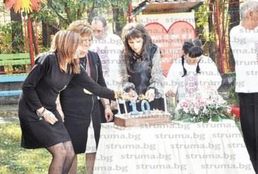 10-и рожден ден празнуваха с приятели в Защитеното жилище в Долно Драглище