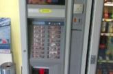 Задигнаха касата на кафе автомат в Благоевград