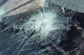 Изпотрошиха прозорците на стая в студентско общежитие в Благоевград
