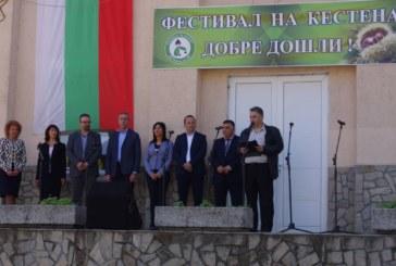 ЮЗДП подкрепи осмия Фестивал на кестена