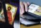 Защо не бива да носим икони в портфейла си