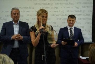 """Българският съюз по балнеология и спа туризъм /BUBSPA/ обяви парк-хотел """"Пирин"""" за """"Най-добър СПА хотел 5*"""""""