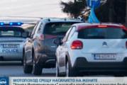 Мотопоход срещу насилието над жени тръгна от София