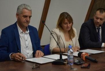 Община Благоевград подписа Меморандум за изграждане на Индустриална зона