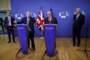 ЕС отлага Брекзит до февруари, ако сделката на Джонсън не получи подкрепа