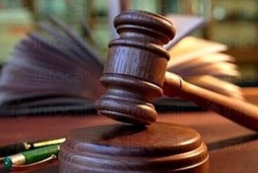 Съдия-изпълнител сложи на тезгяха поредния имот в Банско