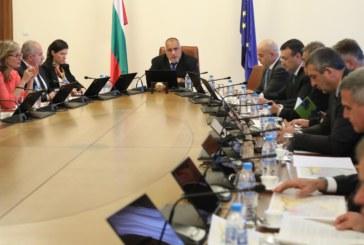 Започна заседанието на Съвета по сигурността