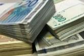 Това е най-скъпата измама в Петричко