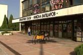 """С мегаспектакъла   """"Вапцаров: Песни за човека"""" благоевградският театър стартира на 24 октомври честванията за 100-г. юбилей"""
