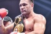 Отсвирват Кобрата за мач за световната титла