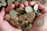 Задържаха благоевградчанин за кражба на монети от кафе машини