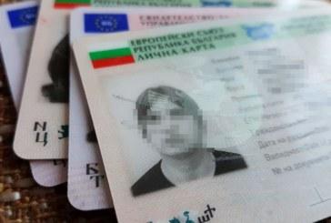 Документи за самоличност ще се издават и преди местния вот