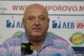 Нов кандидат за селекционер на националния ни отбор