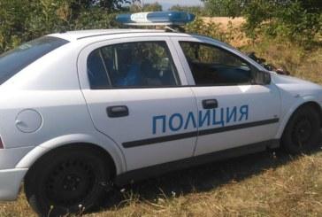 Намериха човешки останки пред бивш завод в Горна Оряховица