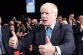 Борис Джонсън разпуска парламента за седмица