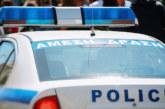 Задържаха български бус с мигранти в Гърция