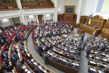 Гръмна голям скандал в Украйна! Хванаха депутат да си пише с проститука на пленарна сесия