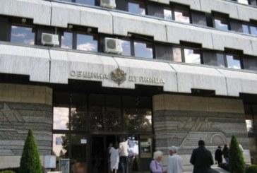 Гастарбайтер в Италия се кандидатира за общински съветник в Дупница, ЦИК го отряза