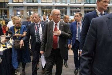Официално: Брюксел сваля мониторинга за България