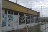 Капанчетата на жп гарата в Дупница хлопват кепенци едно след друго, търговка: Няма пътници, днес я продам 20 кафета, я не, зимата затваряме, за да не плащаме и отоплението